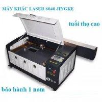Máy laser 6040 giá rẻ tại Hà NỘi
