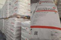 Phụ gia thực phẩm Sodium Tripolyphosphate (STPP) giá bao nhiêu?