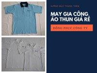 Đơn vị nhận may áo thun giá rẻ TPHCM
