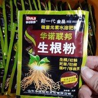 Bán thuốc kích rễ Trung Quốc
