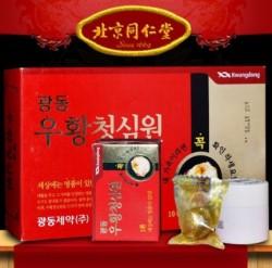 An cung Ngưu Hoàng Hoàn  Hàn Quốc những điều bạn chưa biết !