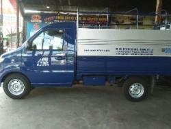 Cần tư vấn mua xe tải chở hàng hóa chất lượng cao