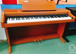 Khuyến mãi lớn khi mua đàn Piano Điện tại Piano Lê Quân