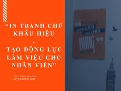 In tranh chữ khẩu hiệu - Tạo động lực làm việc cho nhân viên
