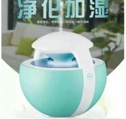Đánh giá máy khuếch tán tinh dầu Aqua Mini Humidifier