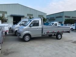 Công Ty Phú Mẫn thông báo thủ tục mua xe tải trả góp tại Bình Dương