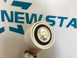 Tuyển đại lý phân phối đèn led cao cấp thương hiệu NewStar