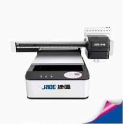 Máy in UV giá rẻ tại TPHCM