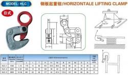 Kẹp tôn - giải pháp cẩu tôn tấm để được an toàn và hiệu quả