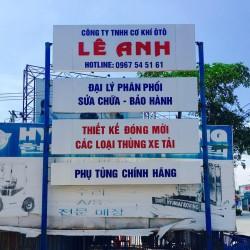 Công ty TNHH Ô tô Lê Anh chuyên mua bán các loại xe tải, đặt biệt nhận đóng thùng theo quy cách của khách hàng