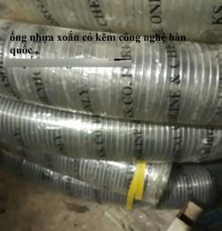 Sự khác biệt của ống nhựa lõi kẽm hàn quốc so với các dòng ống khác