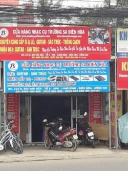 Giới Thiệu Cửa hàng Nhạc Cụ Biên Hòa