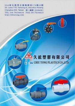Vindec - Đại lý phân phối Van Nhựa Chiu Tong Đài Loan
