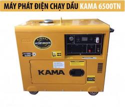 Những loại máy phát điện cho gia đình phổ biến nhất hiện nay
