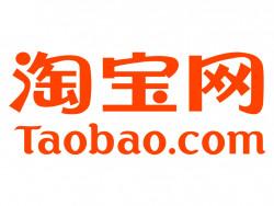 Taobao là gì?