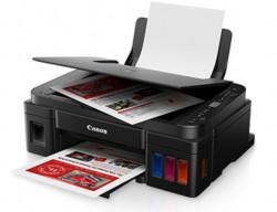 Chọn mua máy in Canon G2010 đa chức năng