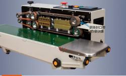 Những ưu điểm nổi bật của máy hàn miệng túi liên tục FR900