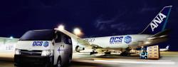 Dịch vụ order và ship hàng từ Trung Quốc về Việt Nam giá rẻ tại quận Bình Tân, TPHCM