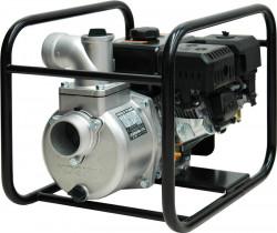 Mua máy bơm nước mini giá rẻ chạy xăng tại Hà Nội