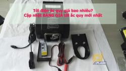 Máy tời điện ắc quy giá bao nhiêu tiền? Cập nhật bảng giá mới nhất