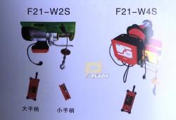 Thông tin chi tiết về tay bấm bộ điều khiển tời điện 1 pha, 3 pha