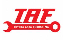Toyota Wigo sắp được bán tại Việt Nam