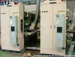 Máy làm mát tủ điện Dindan có tác dụng gì?
