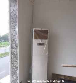 Cung cấp máy lạnh tủ đứng LG với giá vốn ngay tại kho công ty