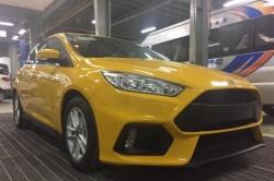 Mua xe Ford trả góp tại TPHCM