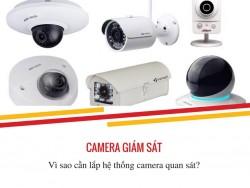 Vì sao cần lắp hệ thống camera quan sát?