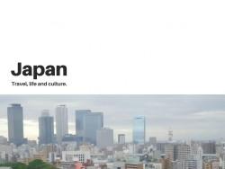 Nhật Bản có gì hay? Những khám phá về đất nước Nhật Bản mà chỉ những người đã đến mới hiểu