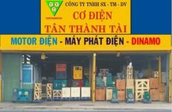 Giới thiệu công ty điện cơ Tân Thành Tài