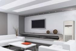 Tính năng nổi bật và ưu điểm của máy lạnh tủ đứng LG Inverter