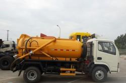Xe Dongfeng hút hầm cầu - hút bể phốt 5khối- 5m3 nhập khẩu, giá rẻ