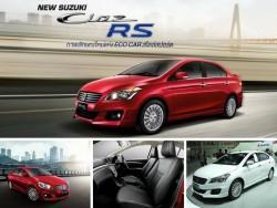 Bản nâng cấp Suzuki Ciaz RS vừa ra mắt