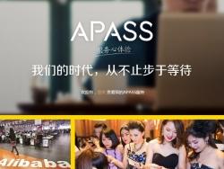 Áp dụng cách này, Alibaba đã biến giới giàu ghiền mua sắm của mình thành lực lượng marketing miễn phí