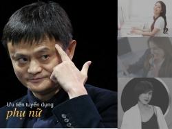 Jack Ma: