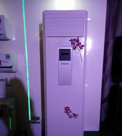Máy lạnh tủ đứng đặt sàn 5hp lắp đặt cho nhà hàng, cửa hàng, quán cafe cực đẹp