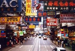 Du lịch bụi Hong Kong và những điều cần lưu ý