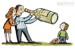 Tài nếm rượu