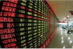 Chứng khoán Trung Quốc giảm mạnh nhất 8 năm