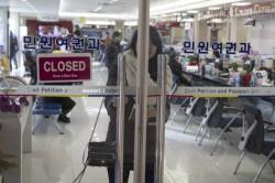 Giới trẻ Hàn Quốc ngày càng muốn thoát ly khỏi đất nước