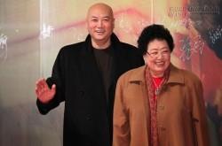 Vợ Đường Tăng lại giữ ngôi quý bà giàu nhất Trung Quốc