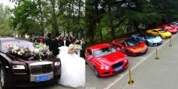 Choáng ngợp với dàn siêu xe khủng tháp tùng đám cưới xa hoa