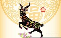 5 con giáp này ăn Tết Đinh Dậu xong sẽ hưởng trọn vẹn LỘC TRỜI – Phất lên rực rỡ luôn!