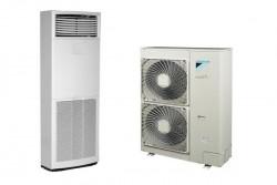 Đại lý phân phốimáy lạnh tủ đứng Daikin Invertergiá rẻ nhất tại miền Nam