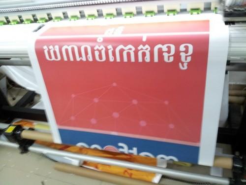 In backlit film chất lượng ở đâu?, 77012, Ms Thanh Xuân, Blog MuaBanNhanh, 23/07/2018 10:22:41
