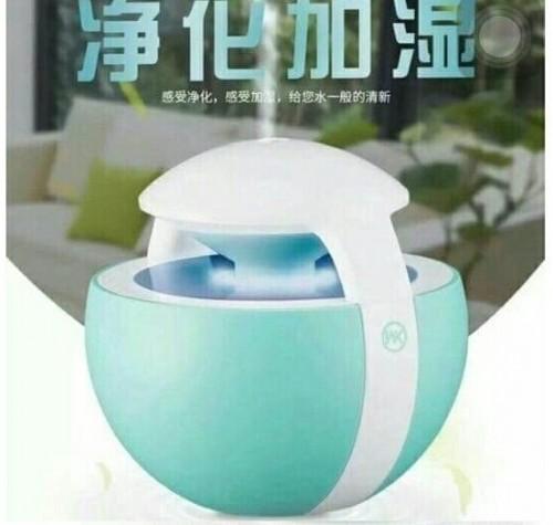 Đánh giá máy khuếch tán tinh dầu Aqua Mini Humidifier, 80636, Phạm Hằng, Blog MuaBanNhanh, 26/04/2018 09:15:51