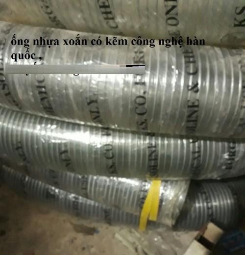 Sự khác biệt của ống nhựa lõi kẽm Hàn Quốc so với các dòng ống khác, 75902, Tuyết Nhung, Blog MuaBanNhanh, 28/11/2017 15:25:37