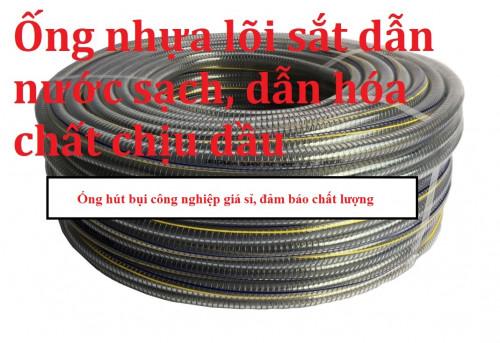 Kinh doanh ống hút bụi công nghiệp, ống hút khí nóng, ống thông gió, ống hút bụi gân nhựa, 85612, Vũ Thanh Hoa, Blog MuaBanNhanh, 20/09/2018 11:03:26